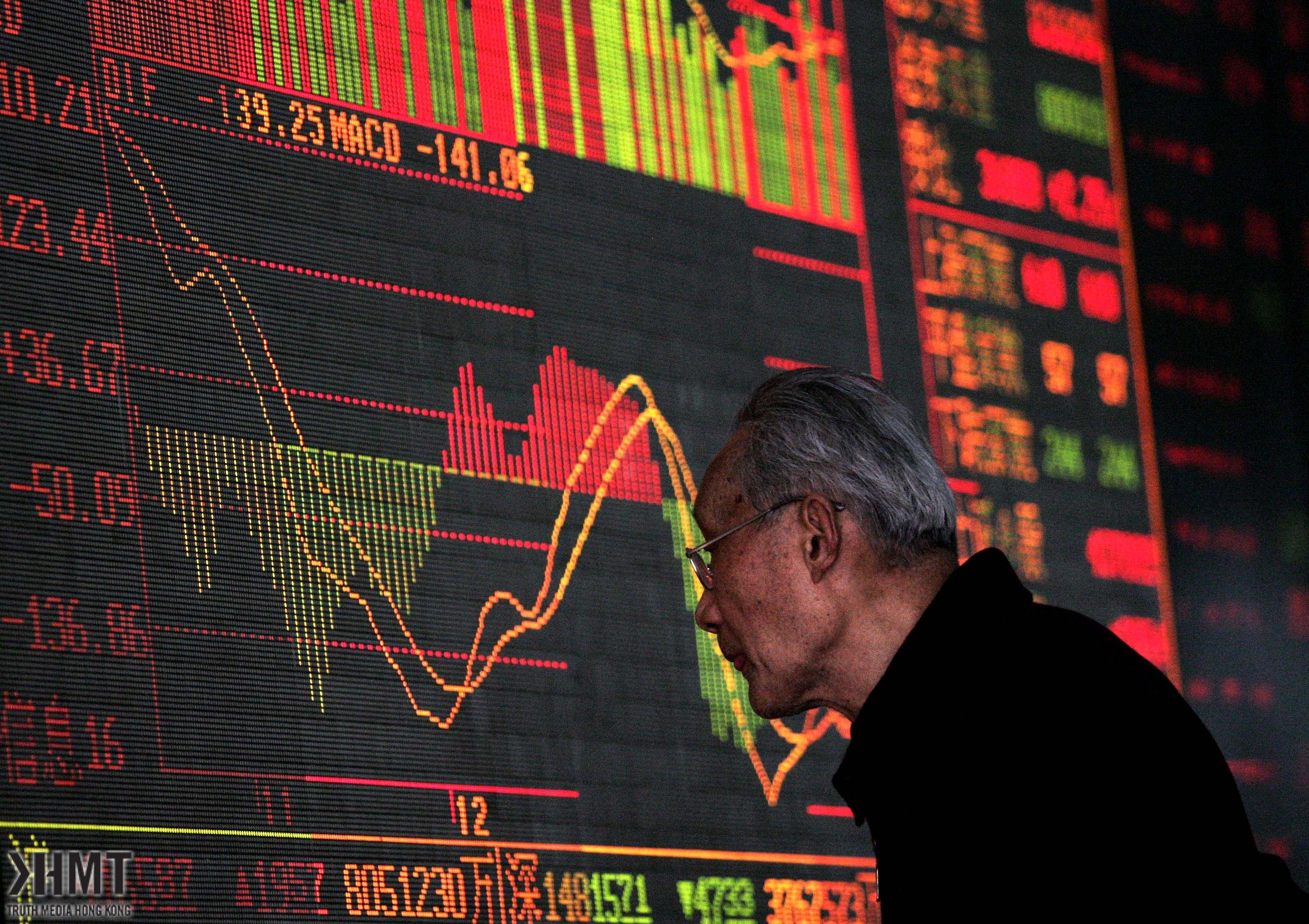 Chinese Stocks Down On Announcement Of Inflation Data