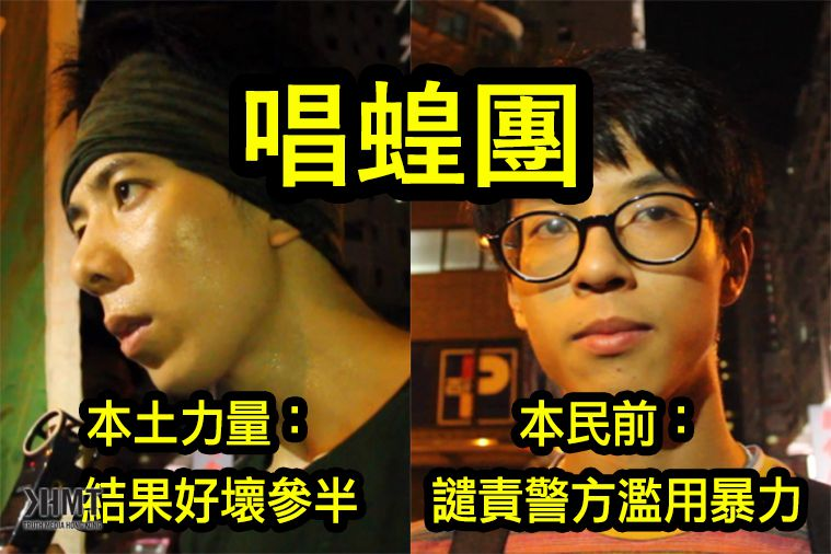 28JUN2015 Mong Kong Police Station