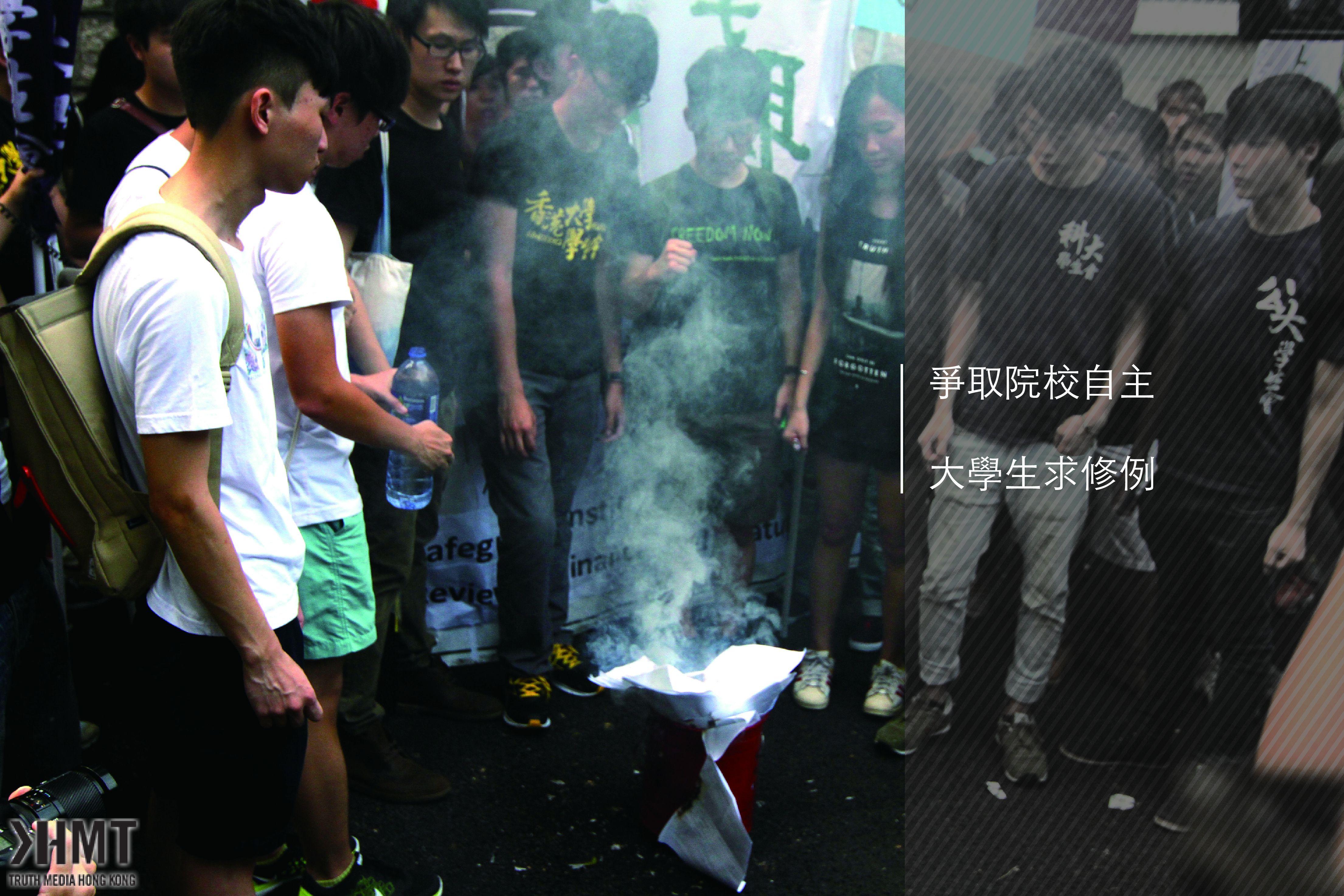 17JUL2015 HKFSU