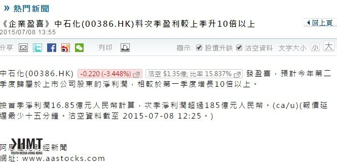 386_news