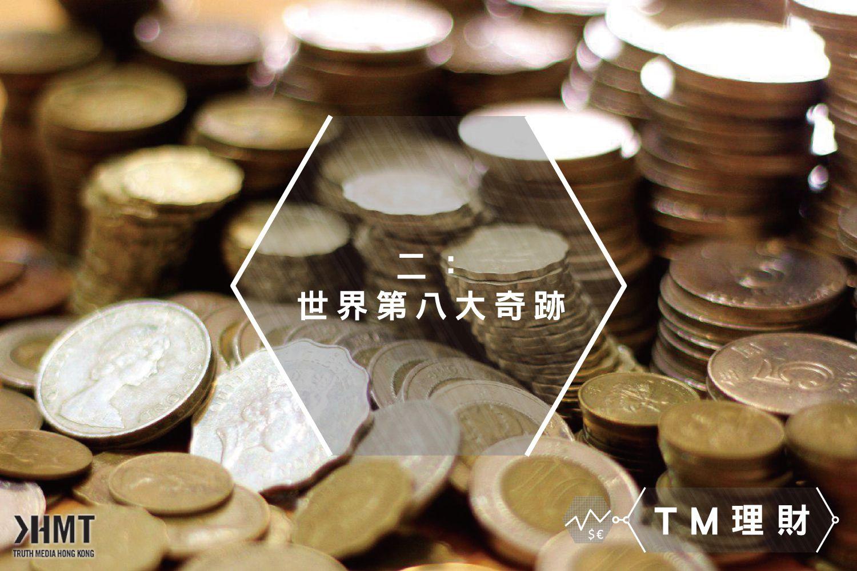 TM-Finance-5