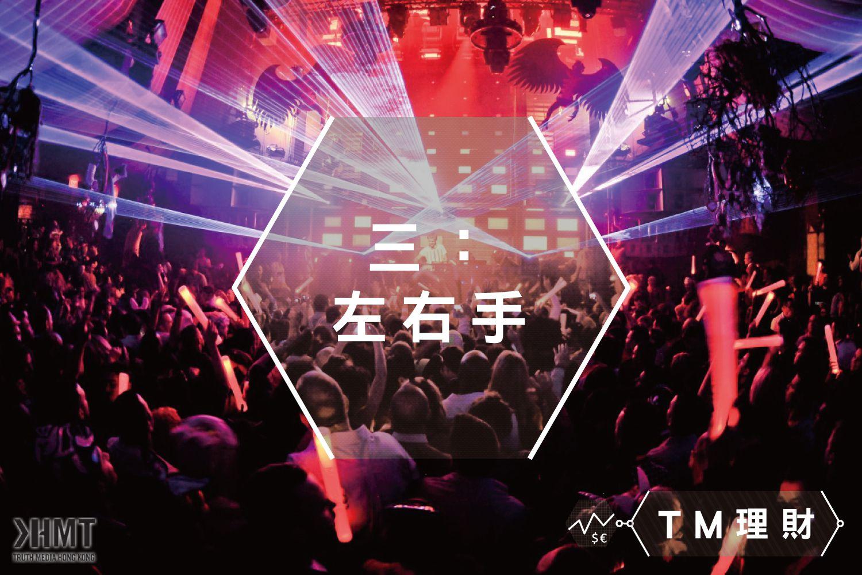 TM-Finance-6