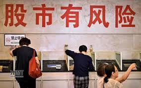 mainland stock market